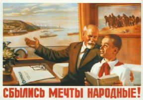 Vintage Russian poster - The people's dreams have come true!